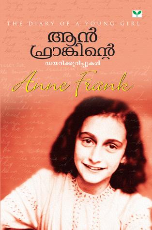 AnnFrankinte Diary Kurippukal | ആൻ ഫ്രാങ്കിന്റെ ഡയറി കുറിപ്പുകൾ - The Diary of a Young Girl
