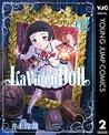 La Vie en Doll ラヴィアンドール 2 by Junya Inoue