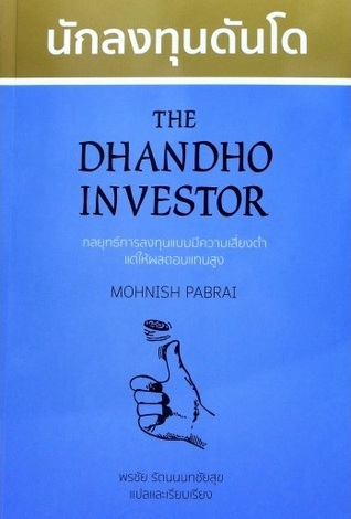 The Dhandho Investor By Mohnish Pabrai Pdf Writer