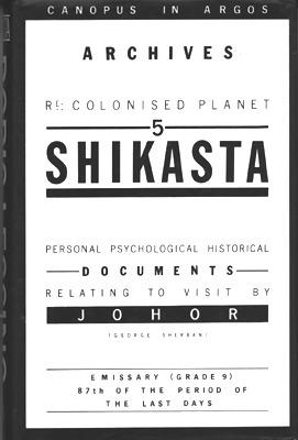Re: Colonised Planet 5, Shikasta