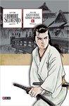 El Hombre Sediento 8 by Kazuo Koike