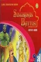 Singhasan Battisi 2