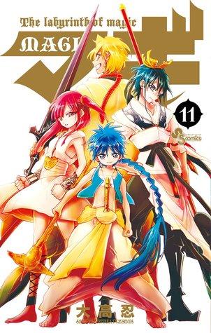 マギ 11 (Magi: The Labyrinth of Magic, #11)