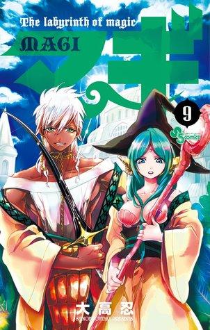 マギ 9 (Magi: The Labyrinth of Magic, #9)