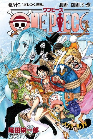ONE PIECE 82 (One Piece, #82)