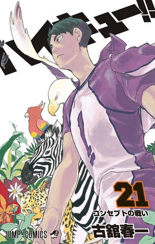 ハイキュー!! 21 [High Kyuu!! 21] (Haikyuu!!, #21)