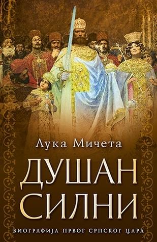 Free Download Dušan Silni Epub Ou Pdf Pdf Online Free