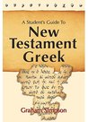 A Student's Guide to New Testament Greek