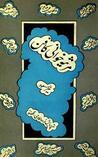 Marsia Khwani ka Fun
