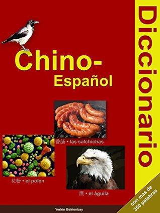 Diccionario Chino-Español