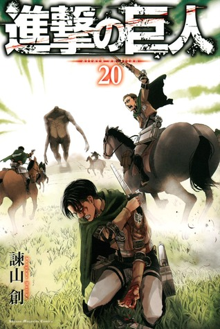 進撃の巨人 20 [Shingeki no Kyojin 20] (Attack on Titan, #20)