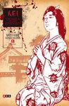 Kei, crónica de una juventud 5 by Kazuo Koike