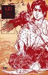 Kei, crónica de una juventud 6 by Kazuo Koike