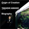 Origin of Creation: Takashi Amano Biography