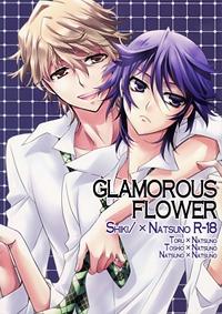 GLAMOROUS FLOWER