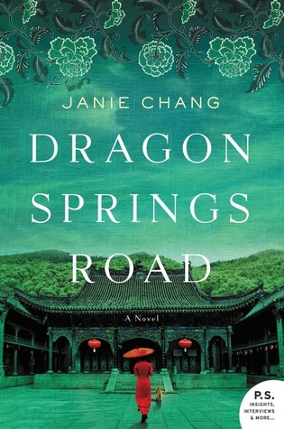 Image result for dragon springs road