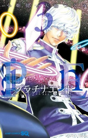 プラチナエンド 3 [Purachina Endo 3] (Platinum End, #3)