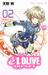 エルドライブ【elDLIVE】 2