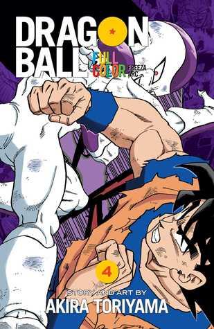 Dragon Ball Full Color: Freeza Arc, Vol. 4
