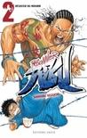 Prisonnier riku#2 by Shinobu Seguchi