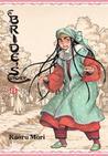 A Bride's Story, Vol. 8 by Kaoru Mori