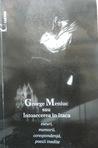 George Meniuc sau Întoarcerea în Itaca