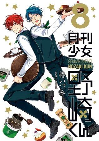 月刊少女野崎くん 8 タロットカードセット付き 初回限定特装版 [Gekkan Shoujo Nozaki-kun 8: First Printing Limited Special Edition Tarot Card Set] (Monthly Girls' Nozaki-kun, #8)