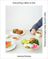 Everything I Want to Eat: The New California Comfort Food from L.A.'s Sqirl audiobook download free