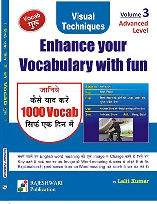 Enhance Your Vocab With Fun Volume I,Ii &Iii Third
