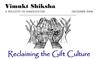 Vimukt Shiksha: Reclaiming the Gift Culture