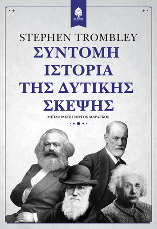 A short history of western thought by stephen trombley fandeluxe Ebook collections