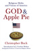 God & Apple Pie by Christopher Buck