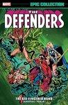 Defenders Epic Co...