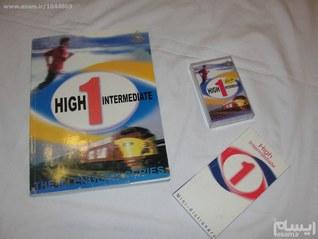 High 1 Intermediate