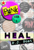 Heal (Punk #3)