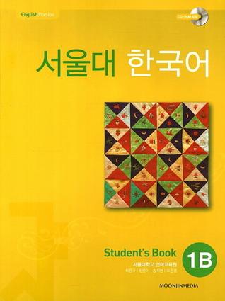 서울대 한국어 1B - Student's Book