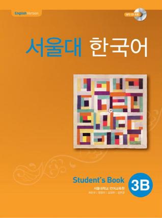 서울대 한국어 3B - Student's Book