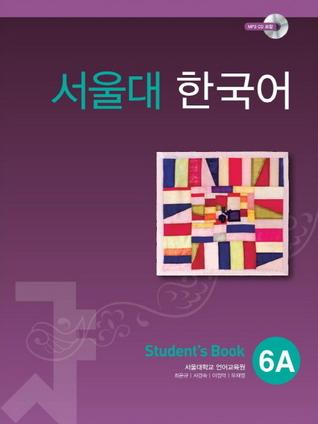서울대 한국어 6A - Student's Book