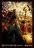 オーバーロード10 謀略の統治者 (Overlord Light Novels, #10)