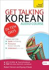 Get Talking Korean in Ten Days Beginner Audio Course: Enhanced Edition