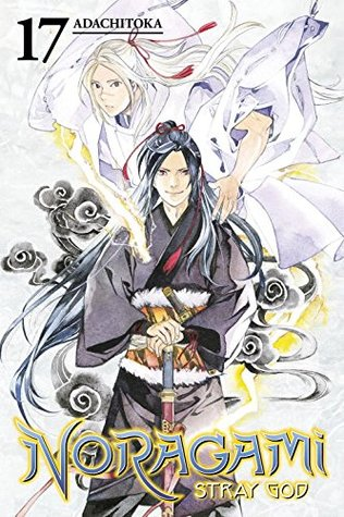 Noragami: Stray God, Vol. 17
