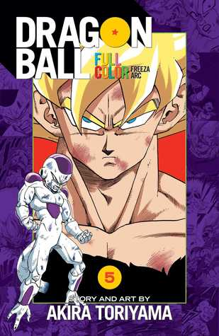Dragon Ball Full Color: Freeza Arc, Vol. 5