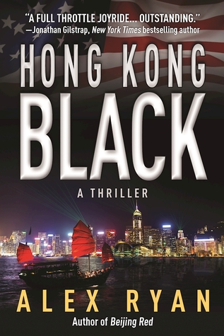Hong Kong Black (Nick Foley #2)