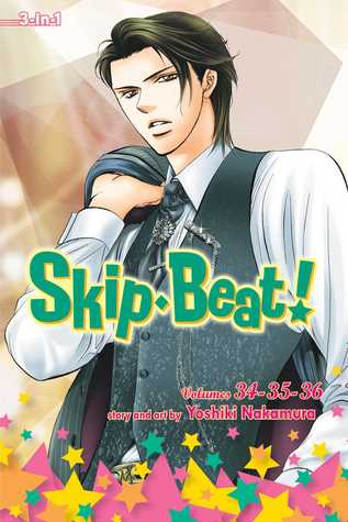 Skip Beat! (3-in-1 Edition), Vol. 12