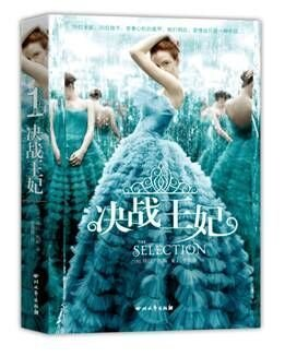 Read Pdf The Selection Online