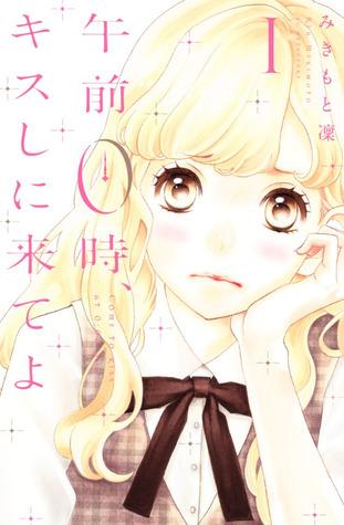 Gozen 0-ji, Kiss shi ni Kite yo #1