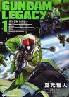 Gundam Legacy: 1