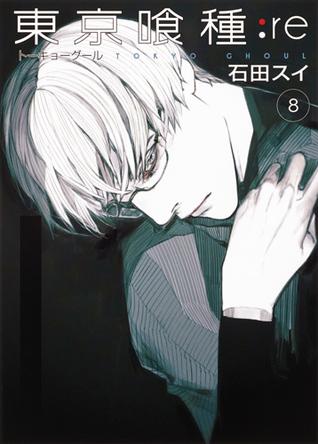 東京喰種トーキョーグール:re 8 [Tokyo Guru:re 8] (Tokyo Ghoul:re, #8)