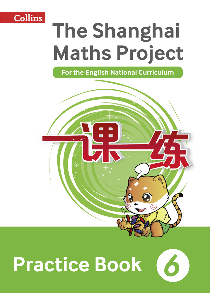 The Shanghai Maths Project Practice Book Year 6: For the English National Curriculum
