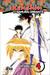 Kenshin, O Samurai Errante Vol. 4: Dois Finais (Rurouni Kenshin, #4)